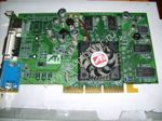 VGA card DELL/ATI Radeon 7500 32MB, AGP, VGA/TV, p/n: 06T974, OEM (видеоадаптер)