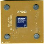 CPU AMD Athlon MP 2000+ AMP2000DMS3C, 1667Hz, 256KB Cache L2, 266MHz FSB, Socket A, OEM (процессор)